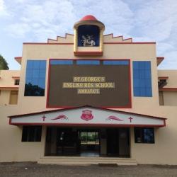 St. George's School, Amravatti