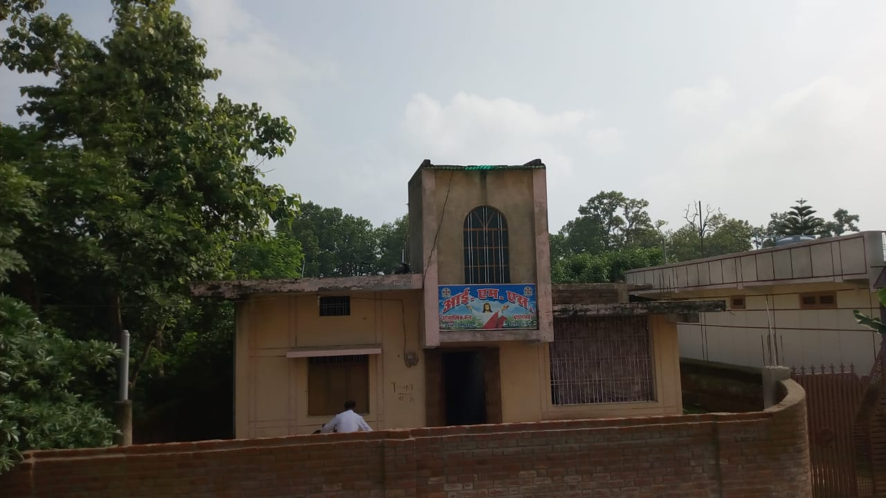 Prayer Center, Ambikapur
